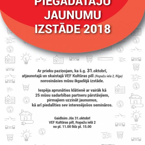 BALTIK ELEKTRO piegādātāju jaunumu izstāde 2018